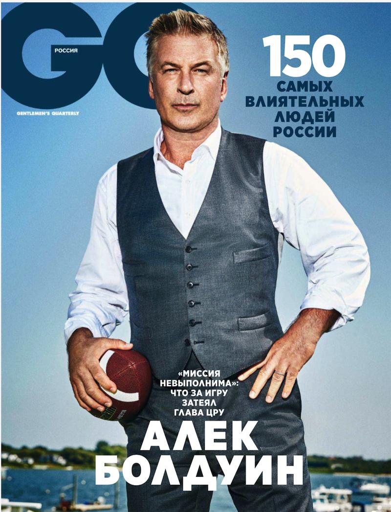 GQ  Russia 2018