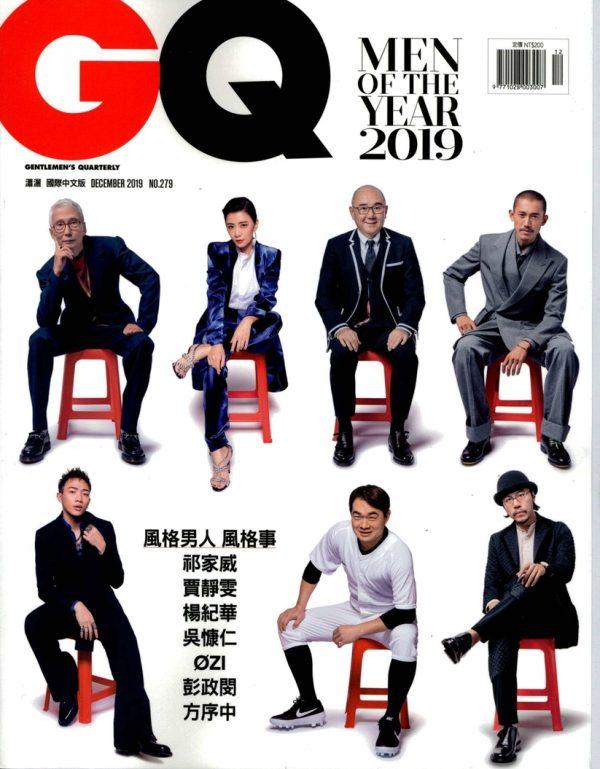 GQ December 2019